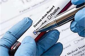 corona positive patients  negative report