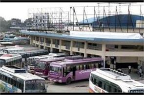 buses will be operated on the 50 route
