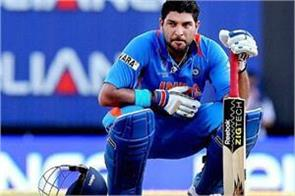 when yuvraj singh played in the opposite direction on the pitch