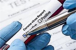 negative report on suspected corona patient in barnala