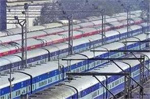 trains will be canceled by the railway department on march 22