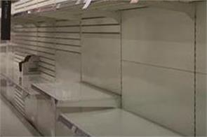 australia completes toilet paper shortage