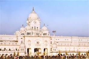 nris visit at sri darbar sahib  committee in problems