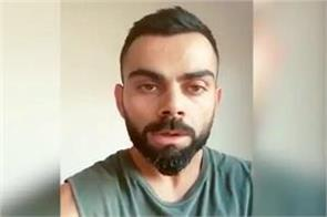 so virat questions the sincerity of the people in lockdown  video