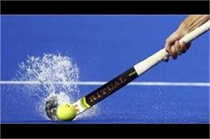 fih hockey pro league postponed until 15 april