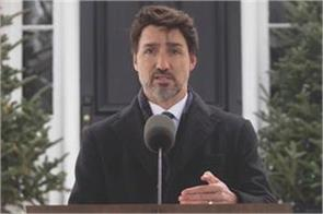 trudeau announces big relief to canadians  announces   82 billion fund