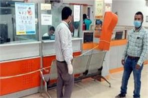 banks will be open from 10am to 2pm  only cash transactions
