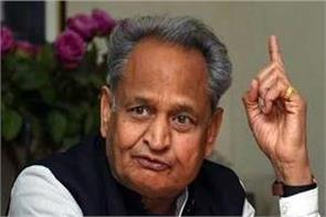 gehlot government announces rajasthan lockdown until march 31