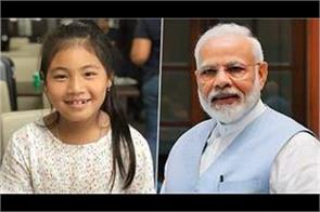 8 year old girl rejected by the modi government s honor