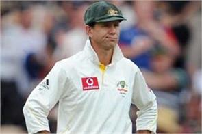 losing the ashes was the worst moment of my career ponting