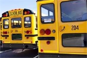 school buses  safe school vehicle schemes