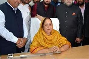 geeta sharma post of the chairperson