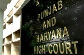 all courts closed  high court ordered