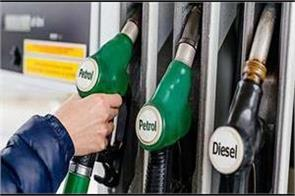 petrol pumps open from 6am to 9pm daily till march 31