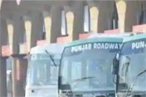 new order again on roadways punbus and prtc buses