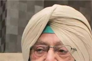 capt  amarinder singh formed the covid relief fund