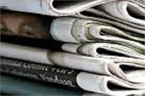 corona virus newspaper supply closed
