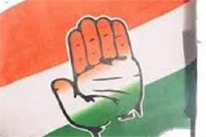the cause of the downfall of the dynasty congress
