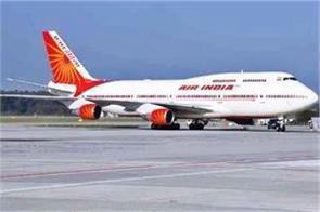 corana air india