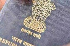 no passport will be issued to corrupt babu