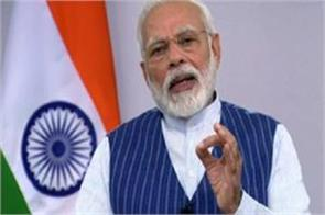 pm say on harassment of doctors and nurses