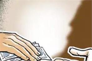 bribes patwari to hand over bribe