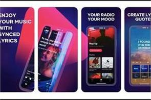jio music spotify music app launched in india