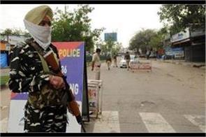 no curfew passed to punjab mlas