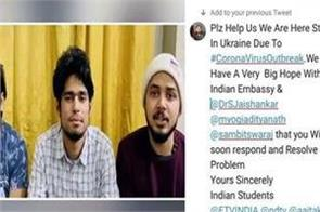 indian students stuck in ukraine  says modi government rescued