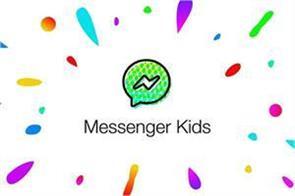 facebook messenger kids app launched