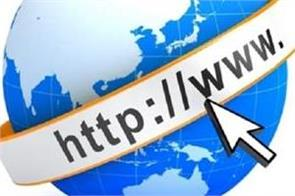 amritsar administration  new website