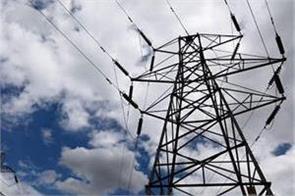 powercom  revenue  supply