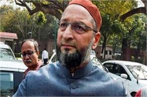 owaisi statement over bharatpur pregnant muslim woman case