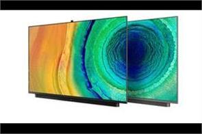 huawei launches new tv with pop up camera  find out the price