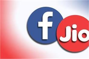 facebook jio deal mean not the competition end