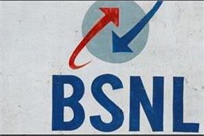 bsnl  workers  salary