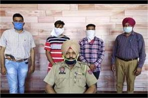 heroin  2 drug smugglers arrested
