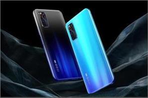 iqoo neo 3 smartphone launched with 44w fast charging