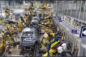 industrial production grew 4 5 percent