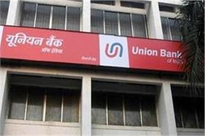 union bank plans to reduce its stake in india first to less than 10 percent