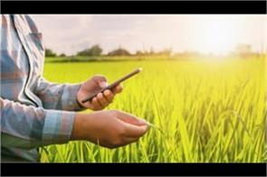 mobile app launch for farmers