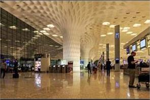 mumbai airport ready for flight  guidelines issued for passengers