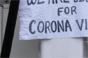 employment gulshan destroyed by corona