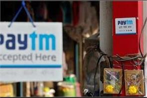 voda idea joined hands with paytm