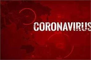 corona virus  2 people  report positive