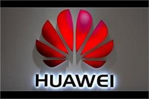 huawei released updates for all phones
