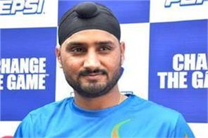 harbhajan will distribute ration to 5 000 families in jalandhar
