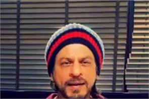 shah rukh khan for your kind contribution of 25 thousands ppe kits