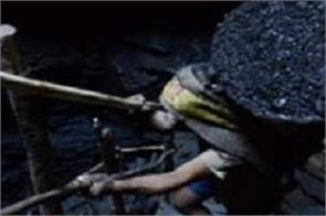 colombia coal mine blast