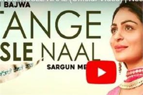 new song jitange hosle naal